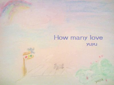 How_many_love