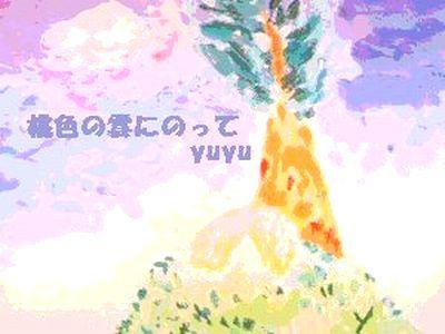 _yuyu_1