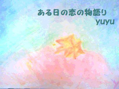 Yuyu_10
