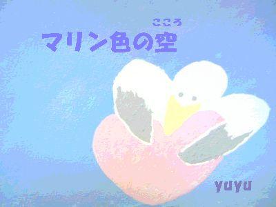 New_yuyu