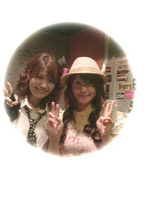 Ayano_and_yyu