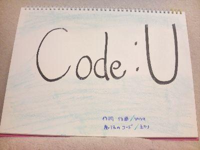 100903code_u