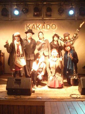 Kakado_2