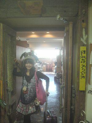 20101106yuyu