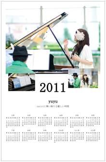2011yuyu
