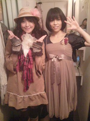 Mono_rieko