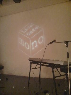 Mono5_mono