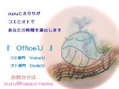 Officeu