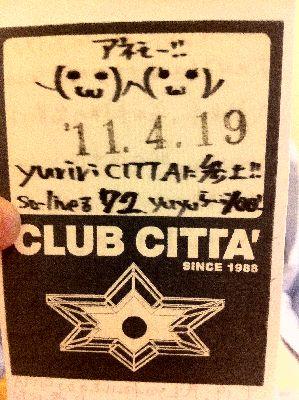 Citta25