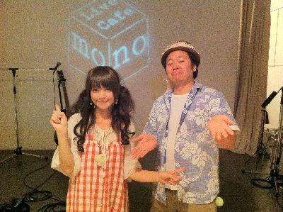 Mc10_yuriri