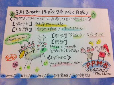 20121224miiya_cafe