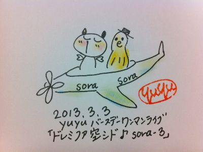 Sora3