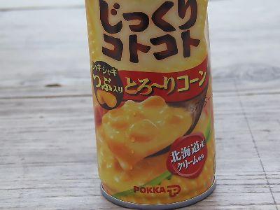 Sora4