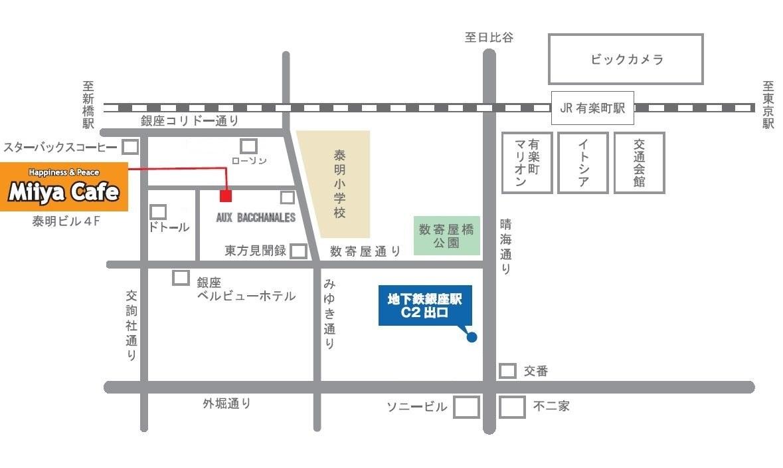 あしたは銀座miiya cafe(^O^)/