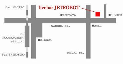 Jetrobot