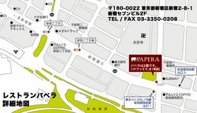 Papera_map