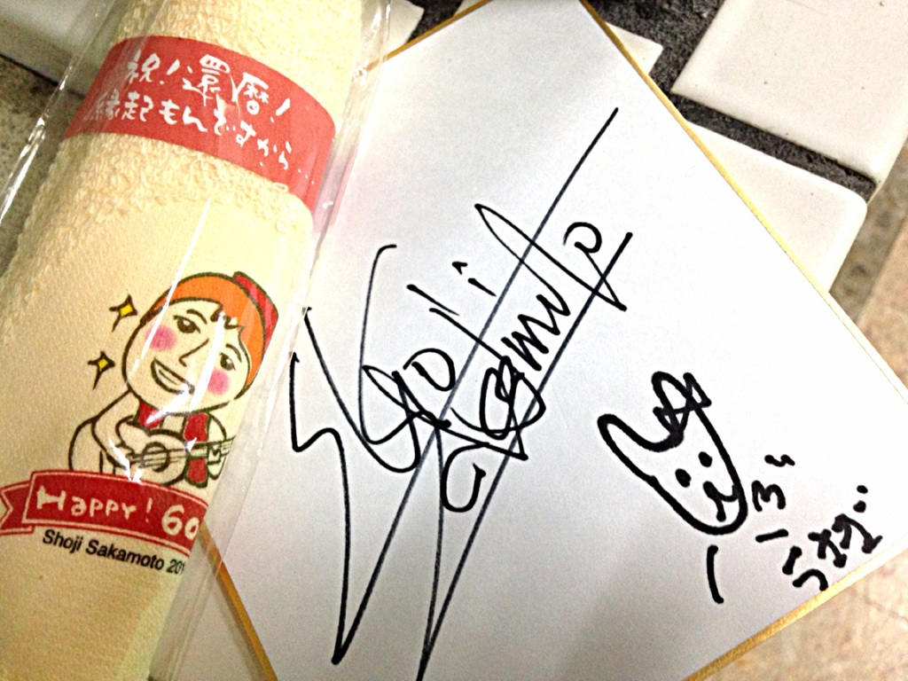 坂元さん大好き!