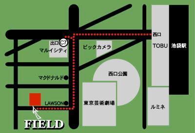 あした8/8は陽子∞さんのライブにゲスト出演しまぁす!(≧∇≦)みんなカモン!