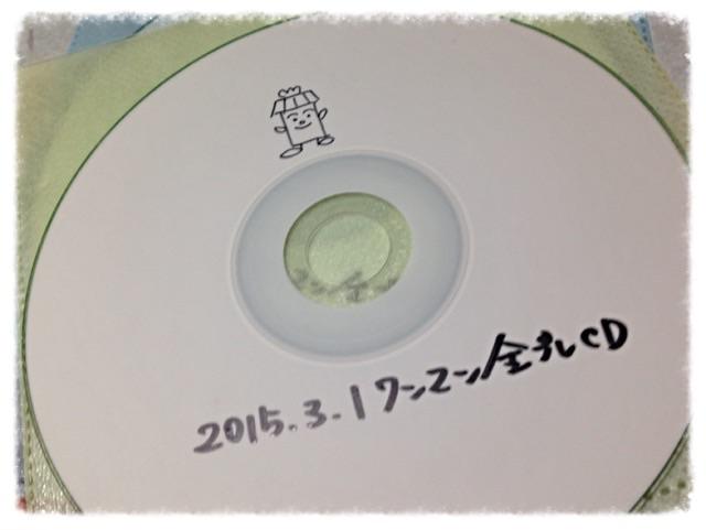 3/1 yuyuワンマンの全プレCD\(^o^)/