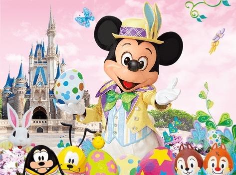 あしたは(4/8)はディズニーdeないと!& 砂ごん誕生祭!!