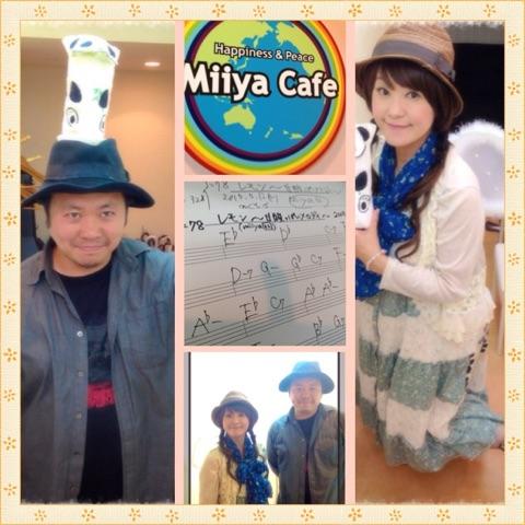 miiya cafeありがとう!