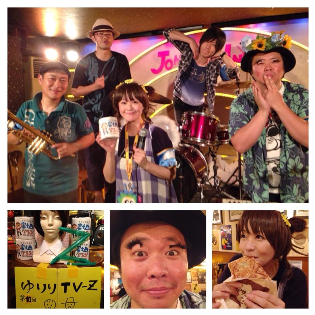 「ゆりりTV-Z」ありがとう!