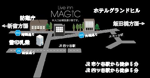 四谷に集合\(^o^)/