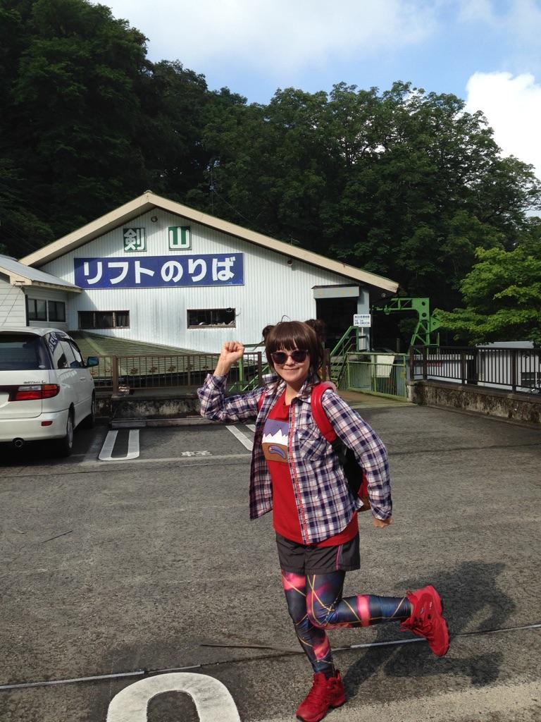 剣山、リフト乗り場到着ぅ!\(^o^)/