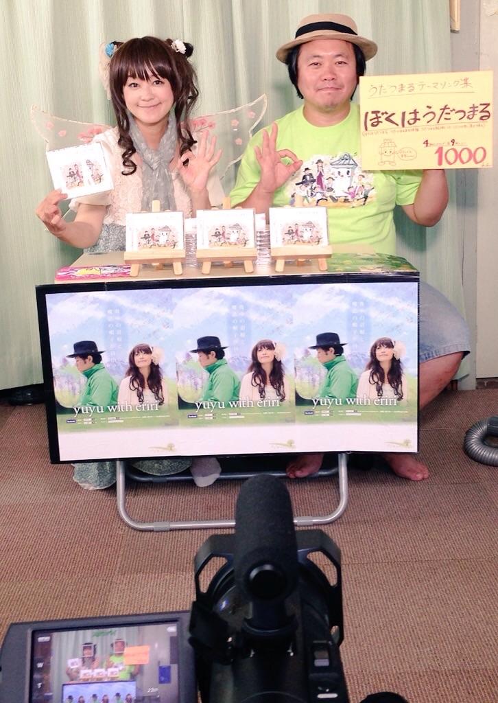 テレビ番組CM用コメント撮り!